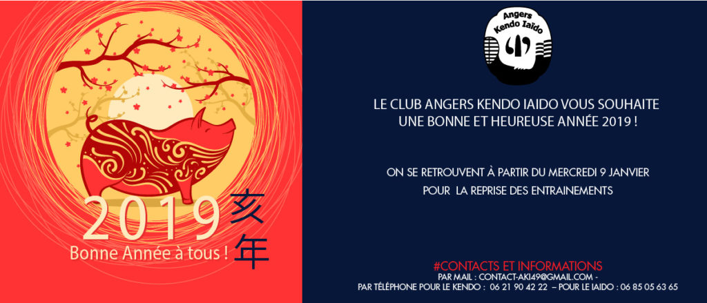 voeux année 2019 - Angers kendo iaido